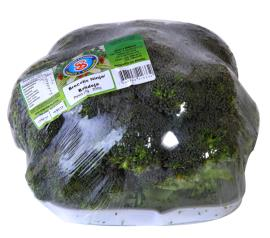 Brócolis ninja Suguimoto bandeja 200g